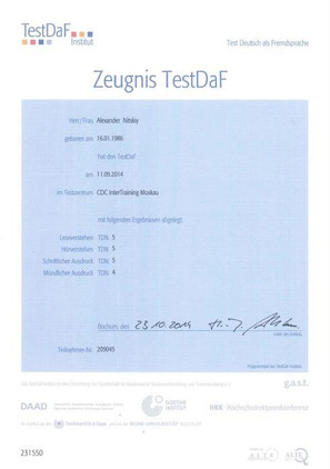 Certificate of the C1 level of German from my student Alexander Nitski. Alexander passed the TestDaF on 11.09.2014 in Moscow.