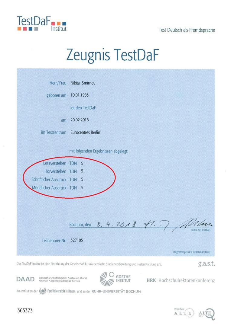 Certificate of the C1 level of German from my student Nikita Smirnov. Nikita passed the TestDaF on 20.02.2018 in Berlin.