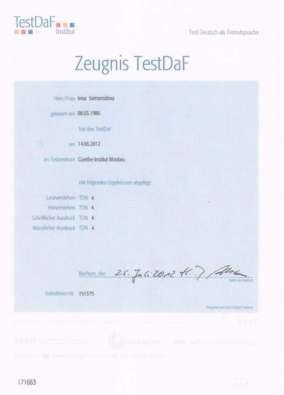 Certificate of the C1 level of German from my student Irina Samorodova. Irina passed the TestDaF on 14.06.2012 in Moscow.