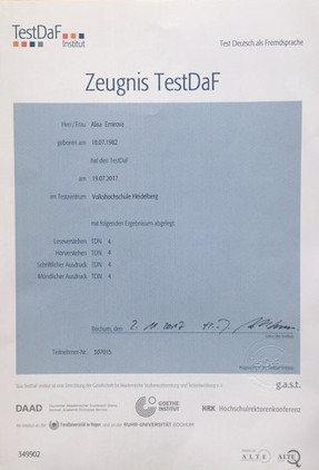 Certificate of the C1 level of German from my student Alisa Emirova. Alisa passed the TestDaF on 19.07.2017 in Heidelberg.