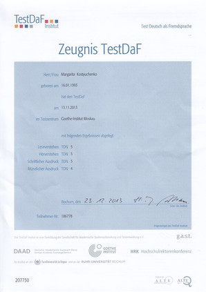 Certificate of the C1 level of German from my student Margarita Kostyuchenko. Margarita passed the TestDaF on 13.11.2013 in Moscow.