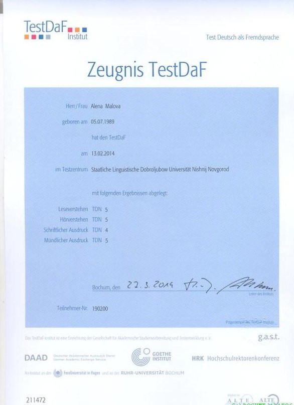 Certificate of the C1 level of German from my student Alena Malova. Alena passed the TestDaF on 13.02.2014 in Nizhny Novgorod.