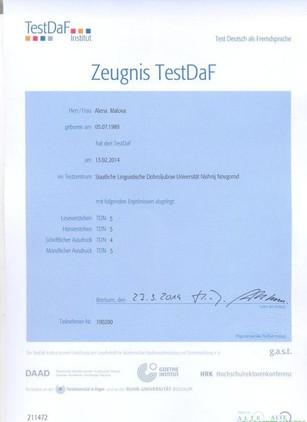 Certificate of the C1 level of German from my student Alena Malova. Alena passed the TestDaF on 13.02.2014 in Nizhny Novgorod.