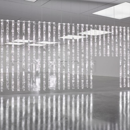 Cerith Wyn Evans puts the concept of mechanism through its paces in White Cube show