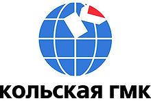 кольская гмк лого.jpg