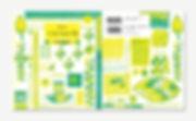 KIBIJI_28_cover_2_web.jpg