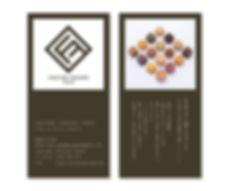 COUTURE FUKUIDO TOKYO,クチュールフクイドウトウキョウ,おしゃれなショップカード,スタイリッシュなデザイン,
