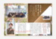 FUEKI_68_P2_3_900_web.jpg