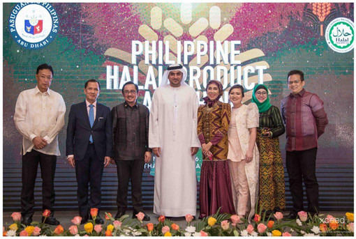 PHL Halal Product Launching and Showcase of Filipino Cuisine in the United Arab Emirates, Nov 2017