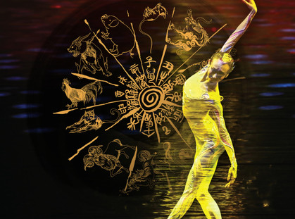 TALES OF 12 CHINESE ZODIAC | PERFORMANCE REVIEW