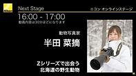 スクリーンショット 2021-03-12 22.05.39.png
