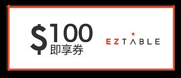 券-31.png