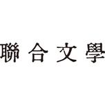 贊助商logo-15.png