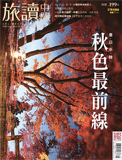 雜誌-18.png