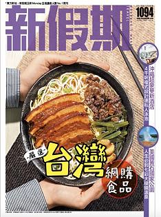 雜誌-20.png
