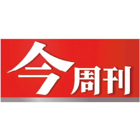 贊助商logo-03.png