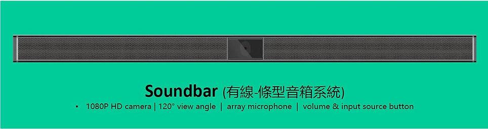 ZX Sound Bar.JPG
