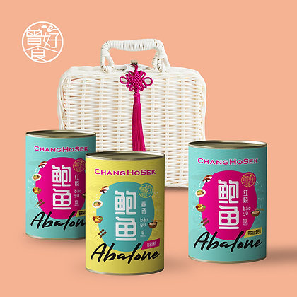 3-cans Assorted Abalone Set