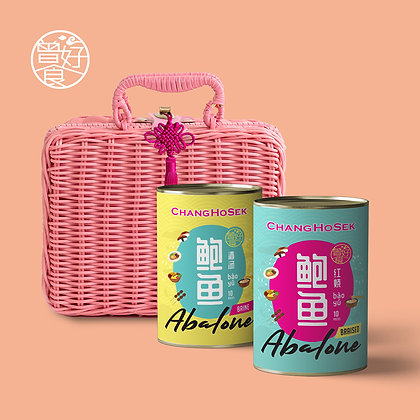 2-cans Assorted Abalone Set