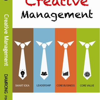 Cover Creative Management.jpg