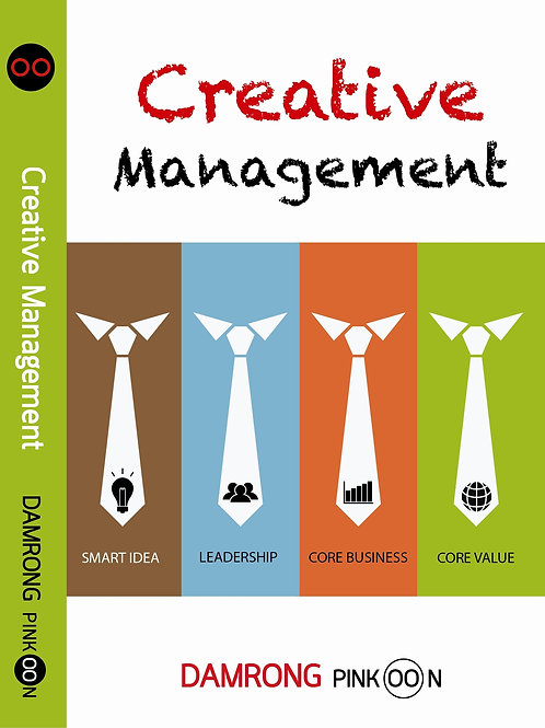 Creative Management