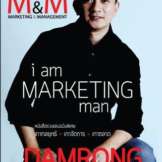 Damrong2.jpg