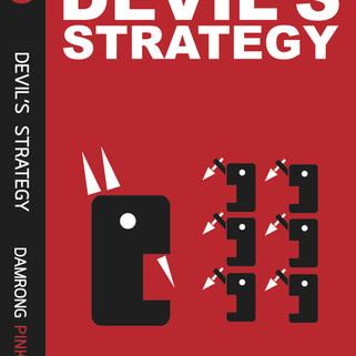 A4_Strategy Devil_ONE.jpg
