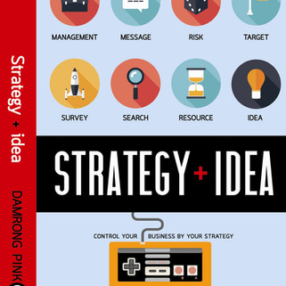STRATEGY IDEA_COVER .jpg
