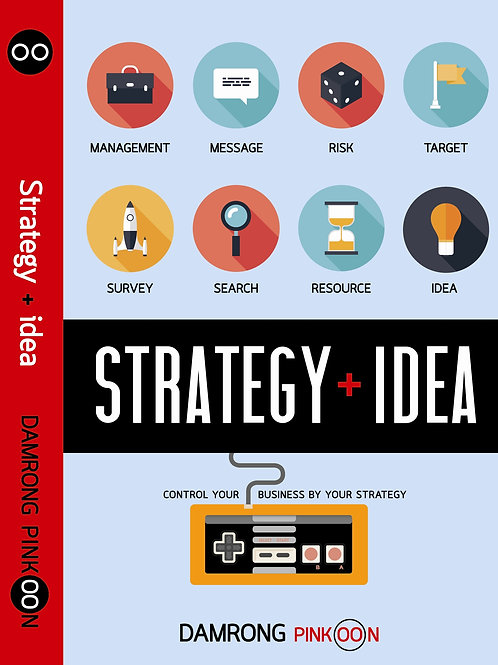 Strategy + Idea [Soft cover]