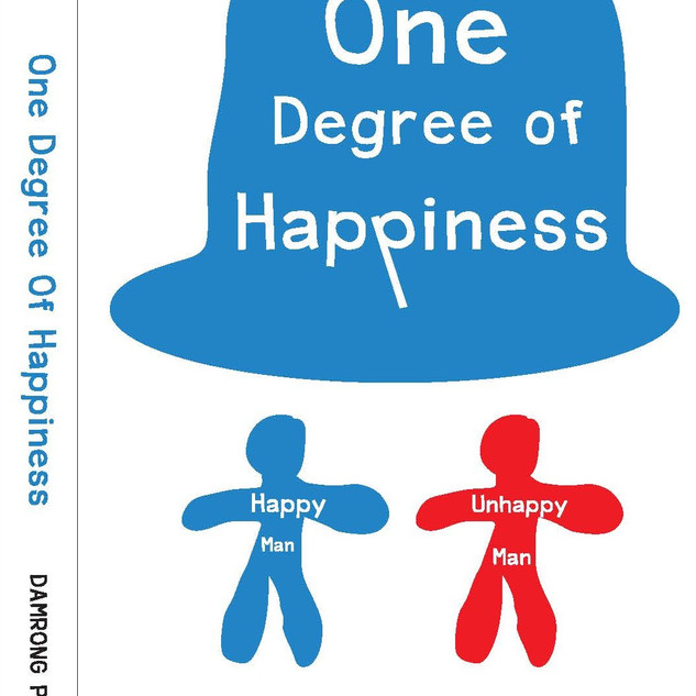 1 One Degree_new cover front.jpg