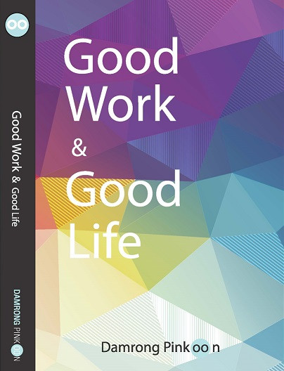 Good Work Good Life EN fw.jpg