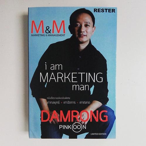 I am Marketing man