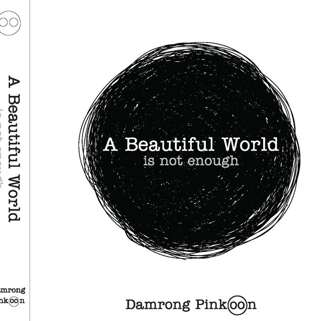 World 01_Cover front.jpg