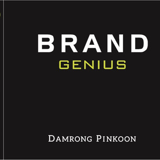 BRAND Genius front hard cover.jpg