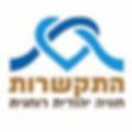 לוגו התקשרות חוויה יהודית.png