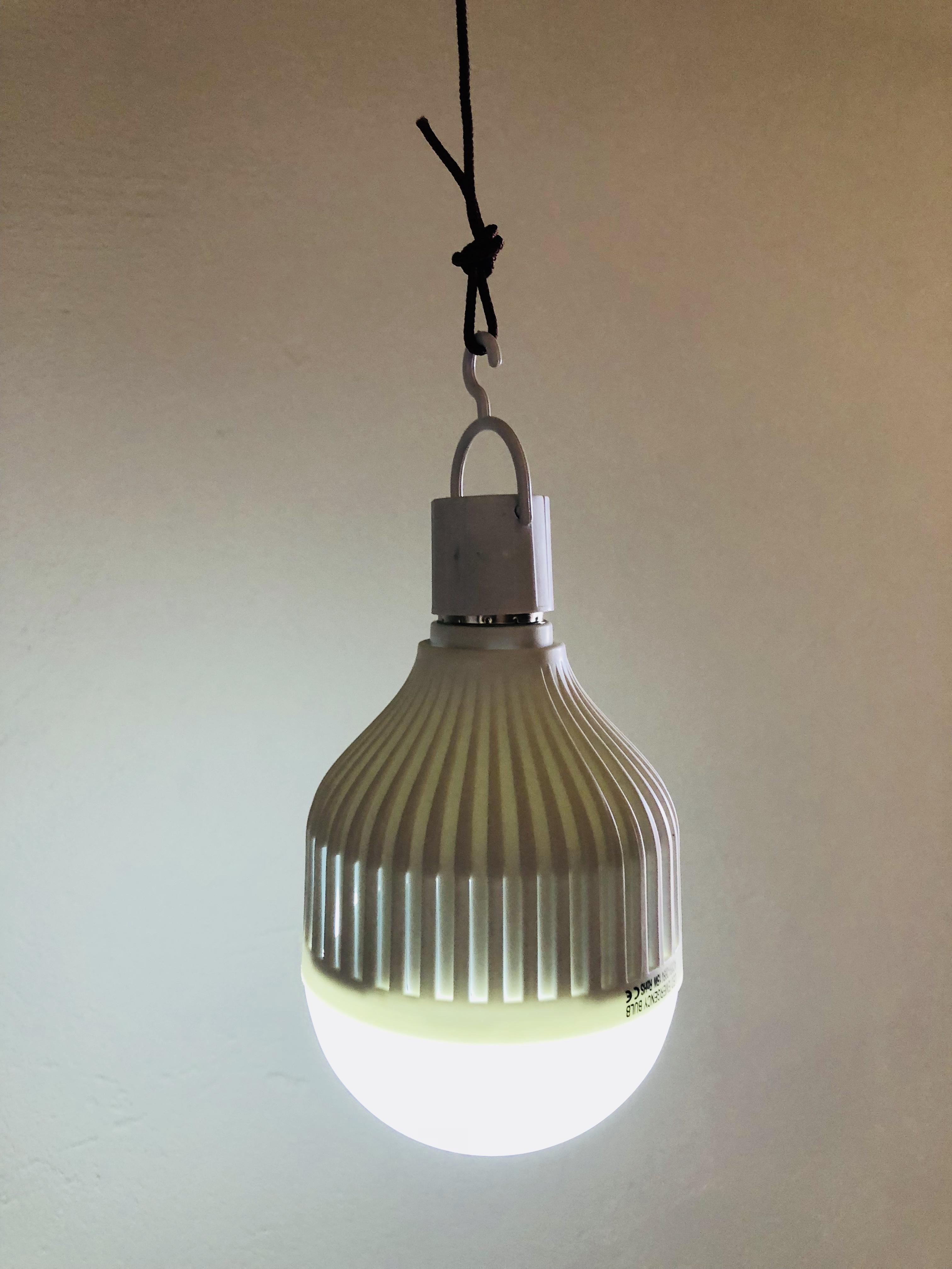 Ampoule de secours 15W=100W