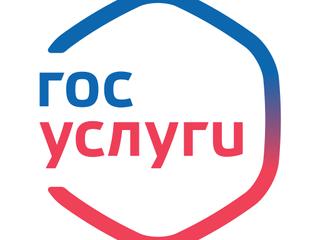 В Алтайском крае будет заменена система записи через интернет к врачам