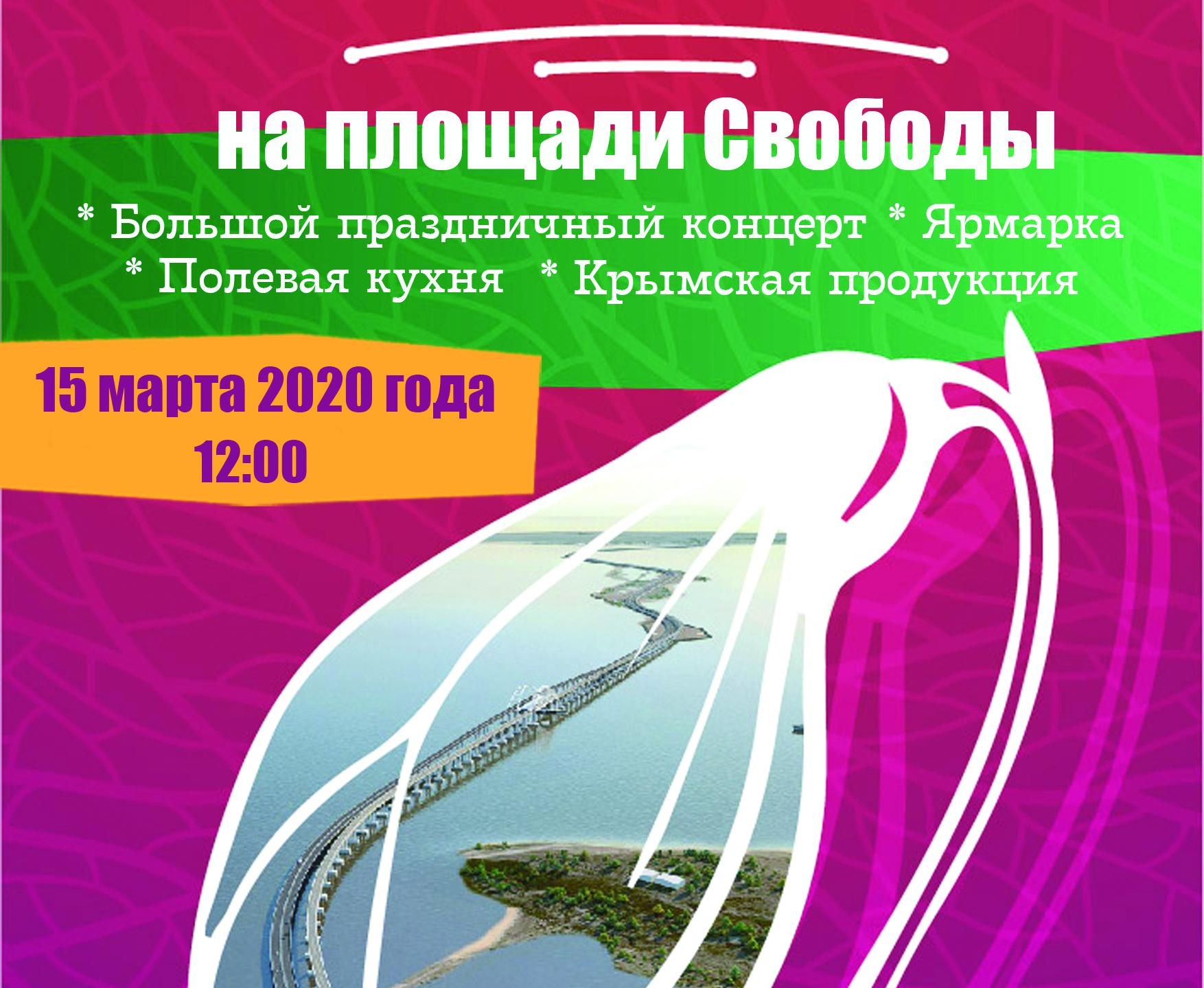 Плакат2_1