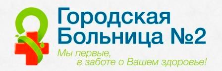 логотип v2 (1).jpg