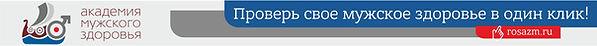 б - на сайт 1.jpg