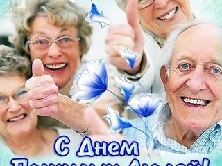 Ветеранам, пенсионерам отрасли здравоохранения -  всеобщее внимание и заботу!