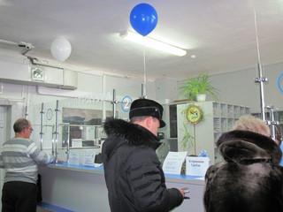 10 марта - Всемирный день борьбы с глаукомой