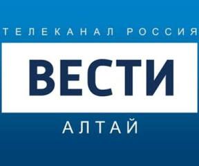 В Рубцовске получили новое оборудование для гемодиализа