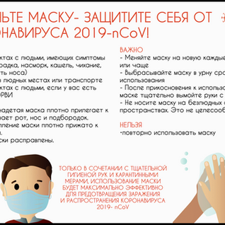 кар7.png