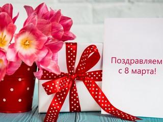 В КГБУЗ «Городская больница №2, г. Рубцовск»  прошло праздничное мероприятие, посвященное Международ