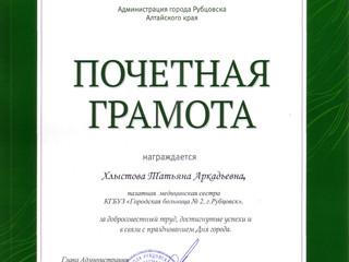 День города 2014 г.