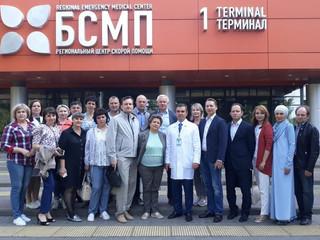 Представители КГБУЗ «Городская больница №2, г. Рубцовск» посетили БСМП города Набережные Челны в рам