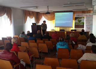 «Актуальные вопросы болезней системы кровообращения и кардиологической службы в Алтайском крае»