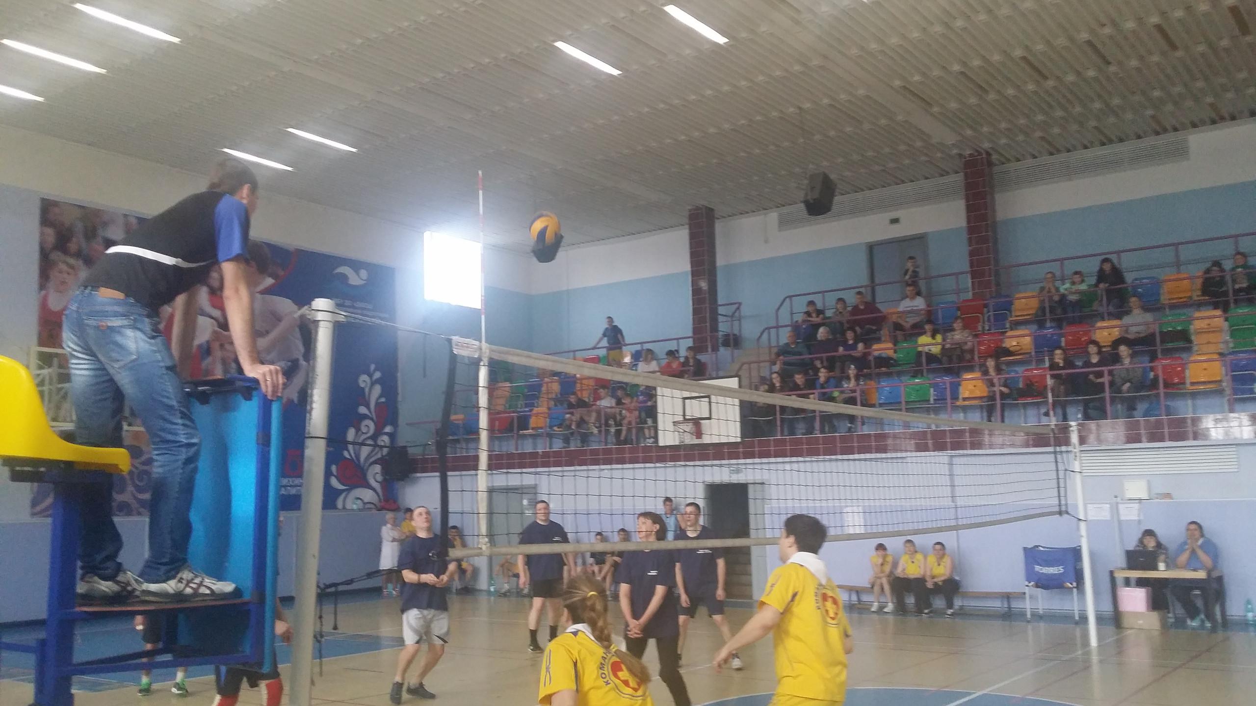 игра волейбол
