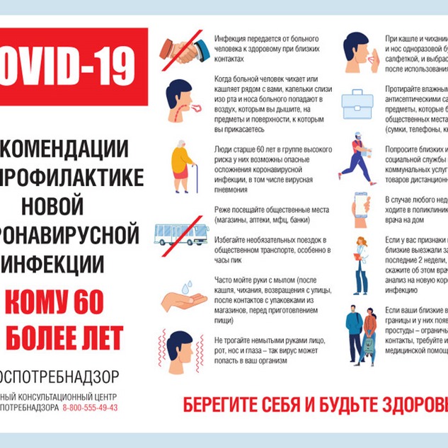 кар12.png